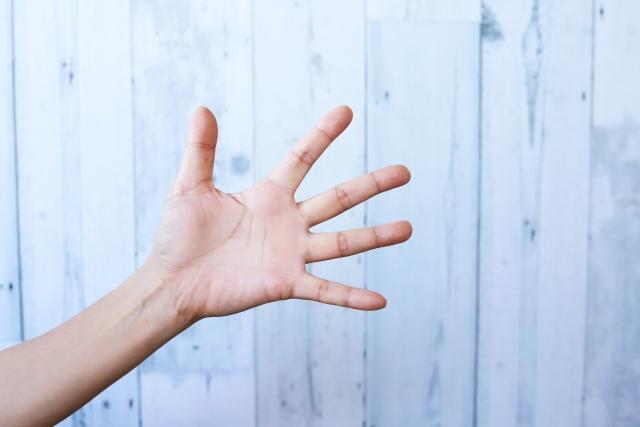 指が反るくらい手を開く