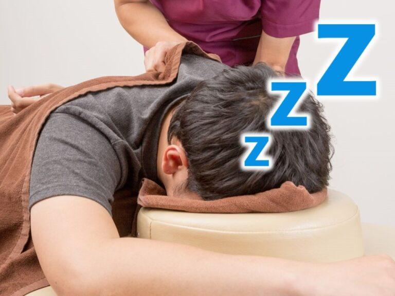 施術中に寝る男性